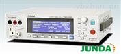 TOS 3200泄漏测试仪菊水TOS3200泄漏电流测试仪