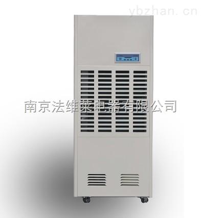 江苏地下室空气除湿机 2014南京厂价直供产品