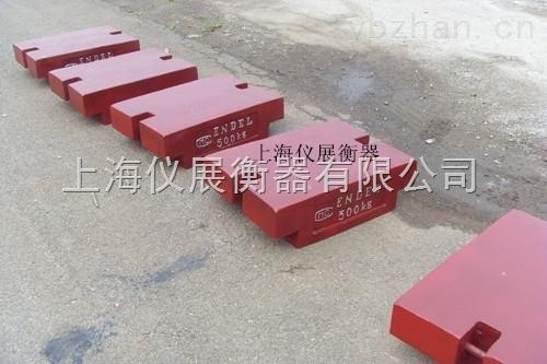 带计量检定证书200公斤砝码校准砝码铸铁法码