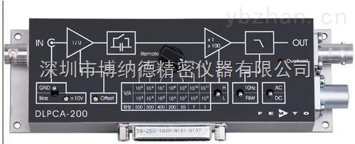 独家供应德国FEMTO DLPCA-200可变增益低噪声电流放大器