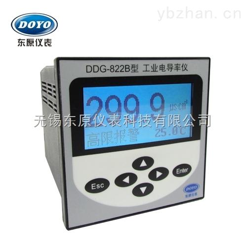 电导率仪 智能型