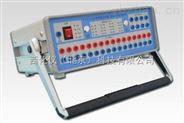 便攜式電量(波形)記錄分析儀 型號:CN61M/TK2012B 庫號:M403687