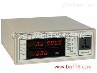 DT307-RK9901-数字功率计