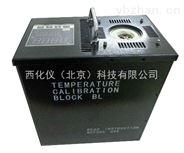 便携干体温度校验仪 型号:JSL02-DTC1200 库号:M403550