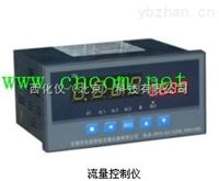 流量控制仪 型号:M9/xs 库号:M314856