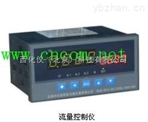 流量控制儀 型號:M9/xs 庫號:M314856