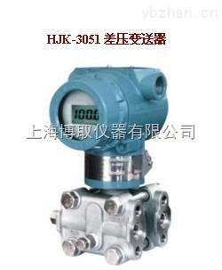 上海差压变送器厂家|0-1.0Mpa滤池压差计价格