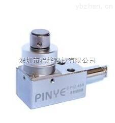 PINYE榀烨PYZ-45A玉雕机专用自动对刀仪
