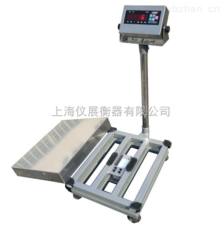 TCS-廣西300公斤臺秤,300千克電子稱