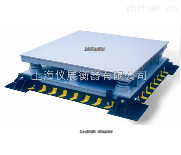 30吨三层缓冲电子地磅(称钢材缓冲秤价格)