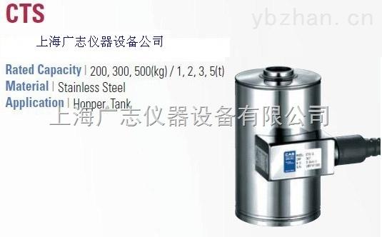 CTS-10t传感器