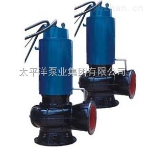 QW(WQ)型-無堵塞潛水排污泵