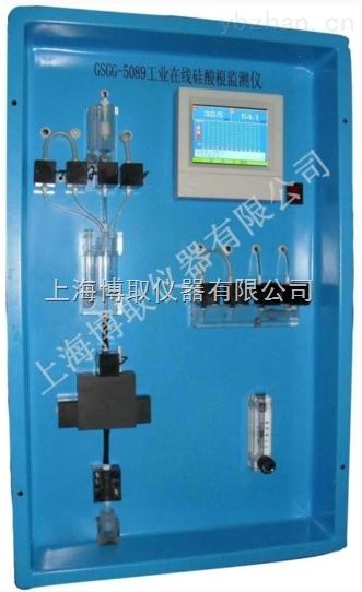 测电厂给水的硅含量