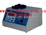微電腦自動數粒儀儀器 型號:XE48/SLY-A/B/C 庫號:M393989