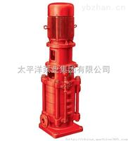 XBD10/20-100DLXBD-DL立式多级消防泵