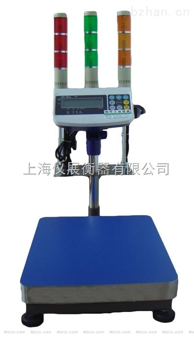 无线电子台秤(计重电子台秤)价格