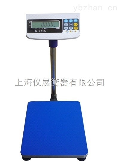 上海帶打印電子臺秤帶計數功能電子臺秤多少錢