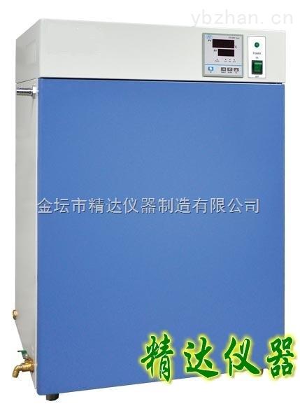 GHP-9160-杭州隔水式恒溫培養箱