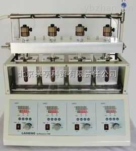 L-790-L-790 4位个性化学合成反应仪