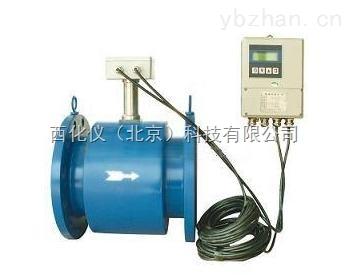 分體式電磁流量計 型號:JJK55-JKLDE 庫號:M403281