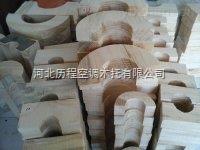 空调管道垫木