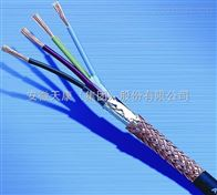 dw-zr-djypvprx-2*1.5dw-zr-djypvprx-2*1.5电子计算机用屏蔽电缆