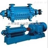 D、MD、DF、DY卧式多级离心泵