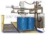 GZM-1000KMS供应 吨桶自动称重灌装机