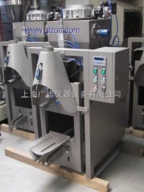 供应CI-1560A 气压式干粉砂浆包装机厂家直销