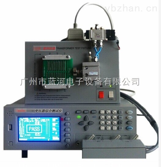 供應UC2858XB變壓器相位測試儀