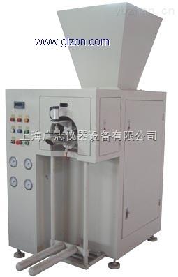 供应绞龙式阀口包装机DCS-50S1V厂家直销