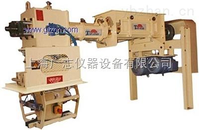 供应DCS-50SG4型无斗式绞笼喂料定量包装秤厂家供应直销