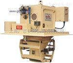 DCS-20GG供应DCS-20GG无斗式重力喂料定量包装秤厂家直销