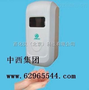 自动感应手消毒器 型号:MXDQ-1013A 库号:M334310