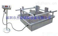 中山模拟运输振动测试台