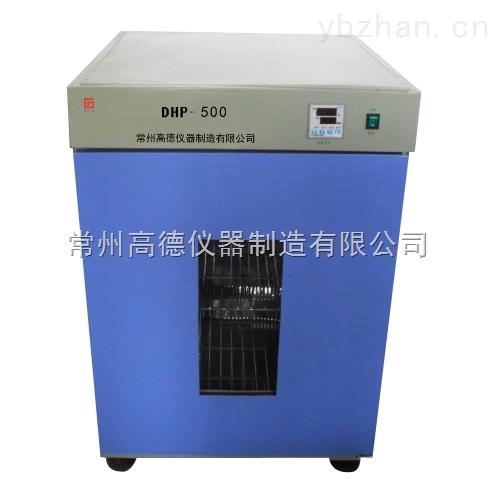 DHP-500-電熱溫控培養箱