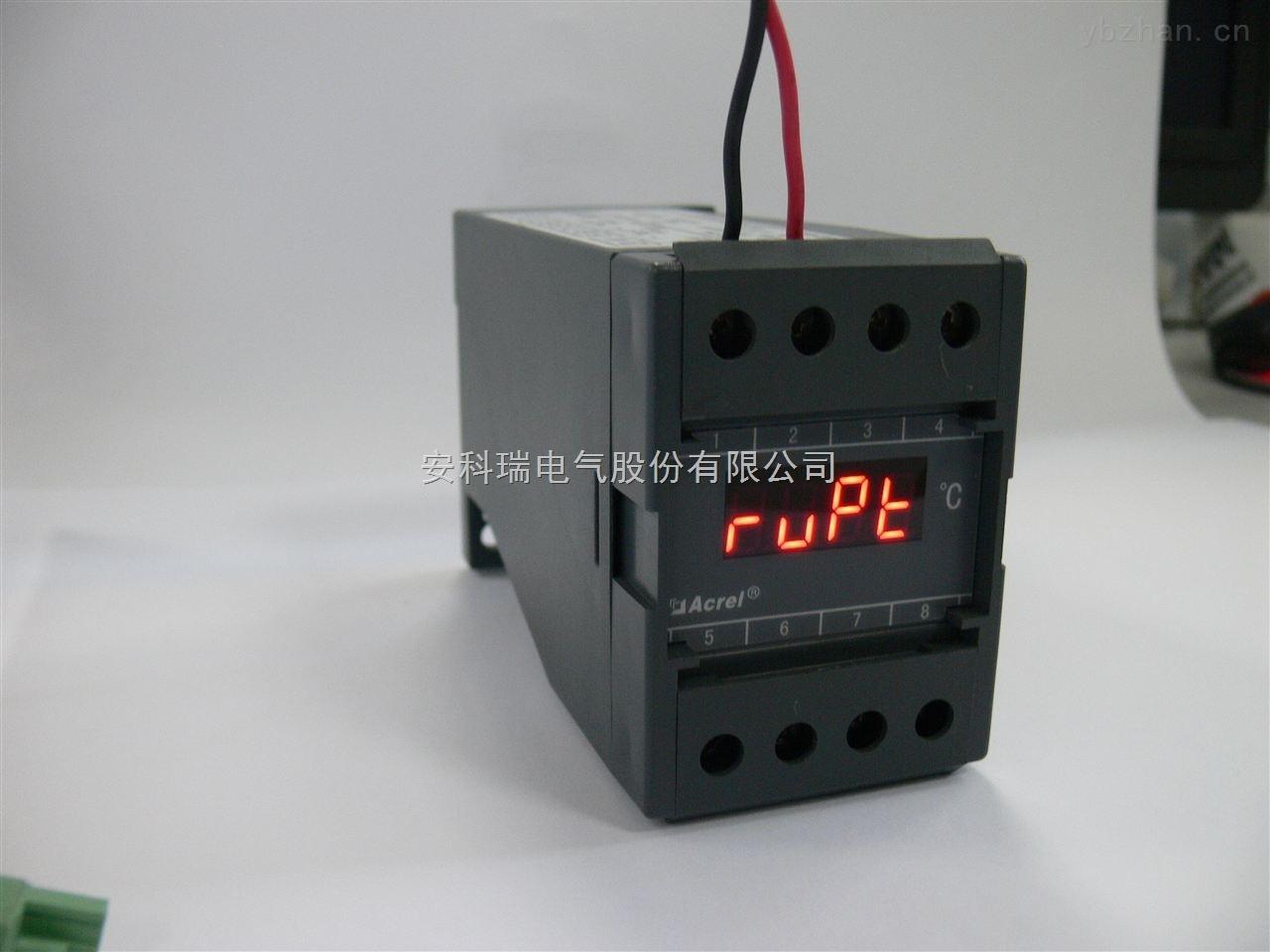 BD电力变送器