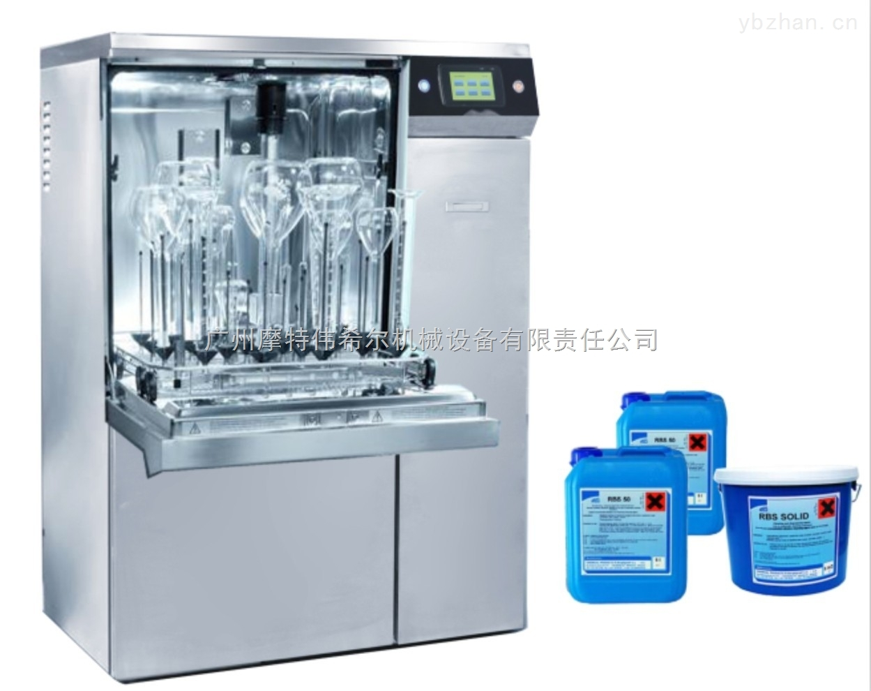 Multwasher玻璃器皿清洗机