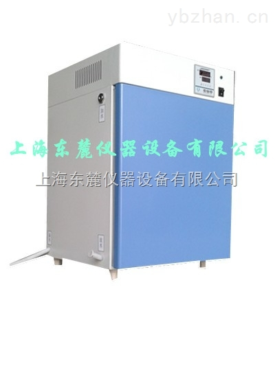 优质设备 隔水式培养箱
