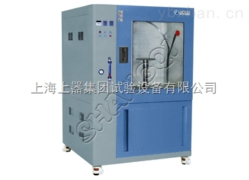上海防水试验箱