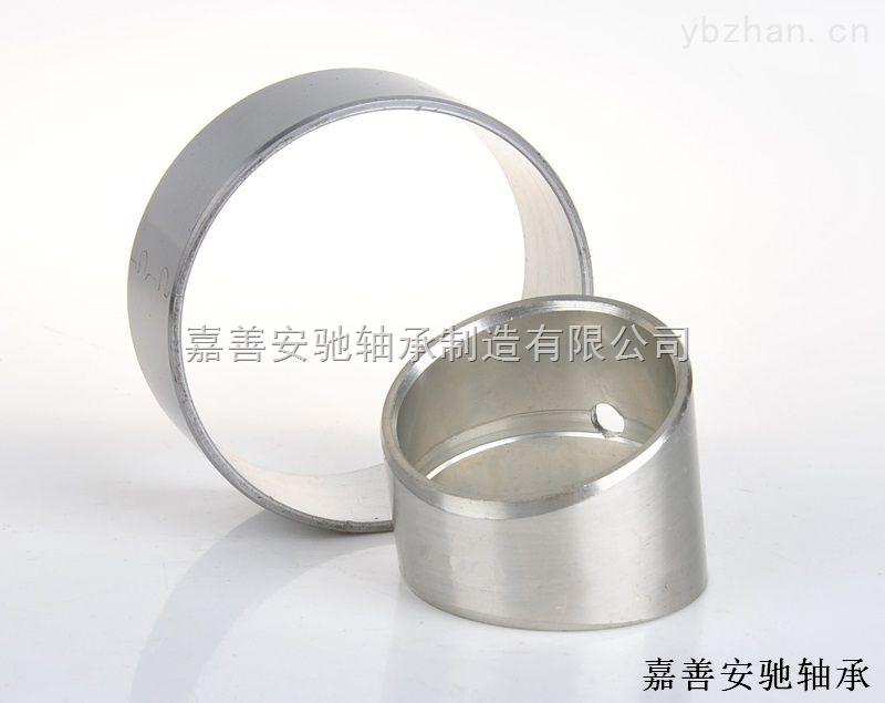 AISn20Cu轴承,ZChSnSb7.5-3,双金属轴承,平衡衬套