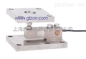 供应厂家BSH-TW 称重模块 (1t-5tf)