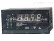 智能巡檢儀 智能數字調節儀 溫度巡檢儀