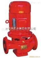 XBD-L消防泵 立式单级消防泵