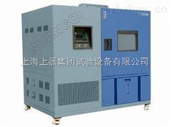上海快速温变试验箱厂家