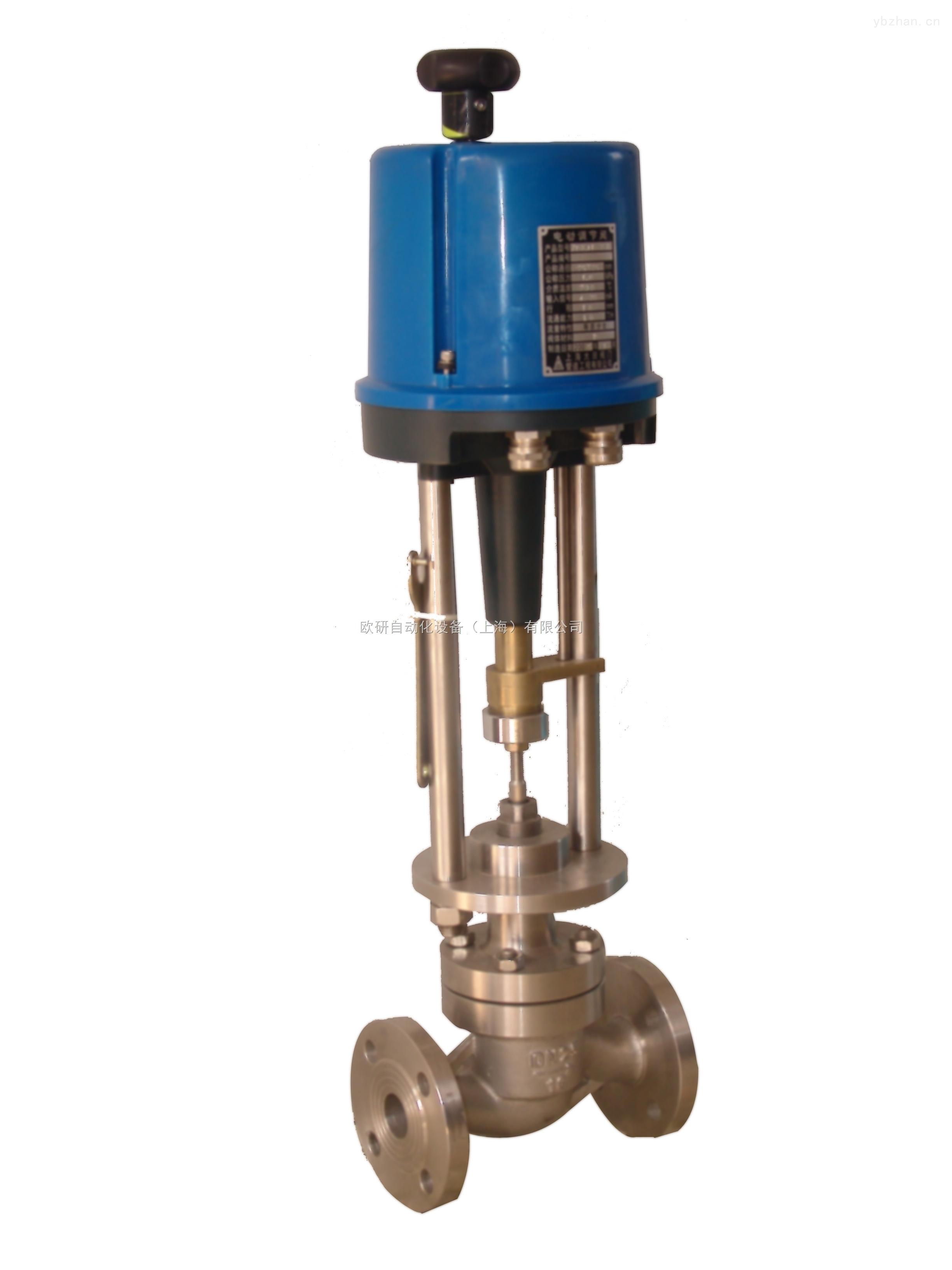 ZAZM-16CP-ZAZM-16CP電動套筒式調節閥