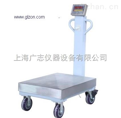 供应移动式电子台秤(30-1000kg)直销.