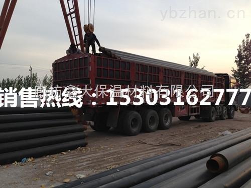 聚乙烯保温钢管产品系数
