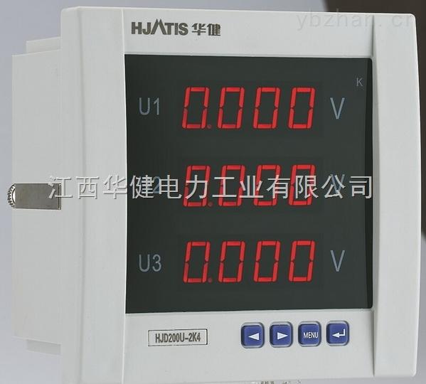 PZ866K-42AU单相电压表