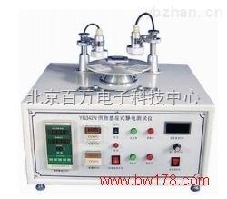 DT307-342E-織物感應式靜電測試儀